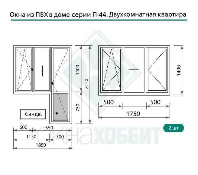 Пластиковые окна для домов п 44 в москве, купить пластиковое.